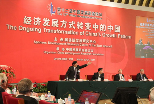 China Development Forum 2011