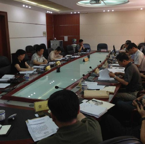 Seminar on the positioning and construction of Bohai Rim commercial area