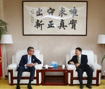 DRC Vice-President Long Guoqiang meets with BDI president