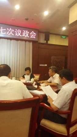 DRC officials attend air pollution control meeting in Beijing