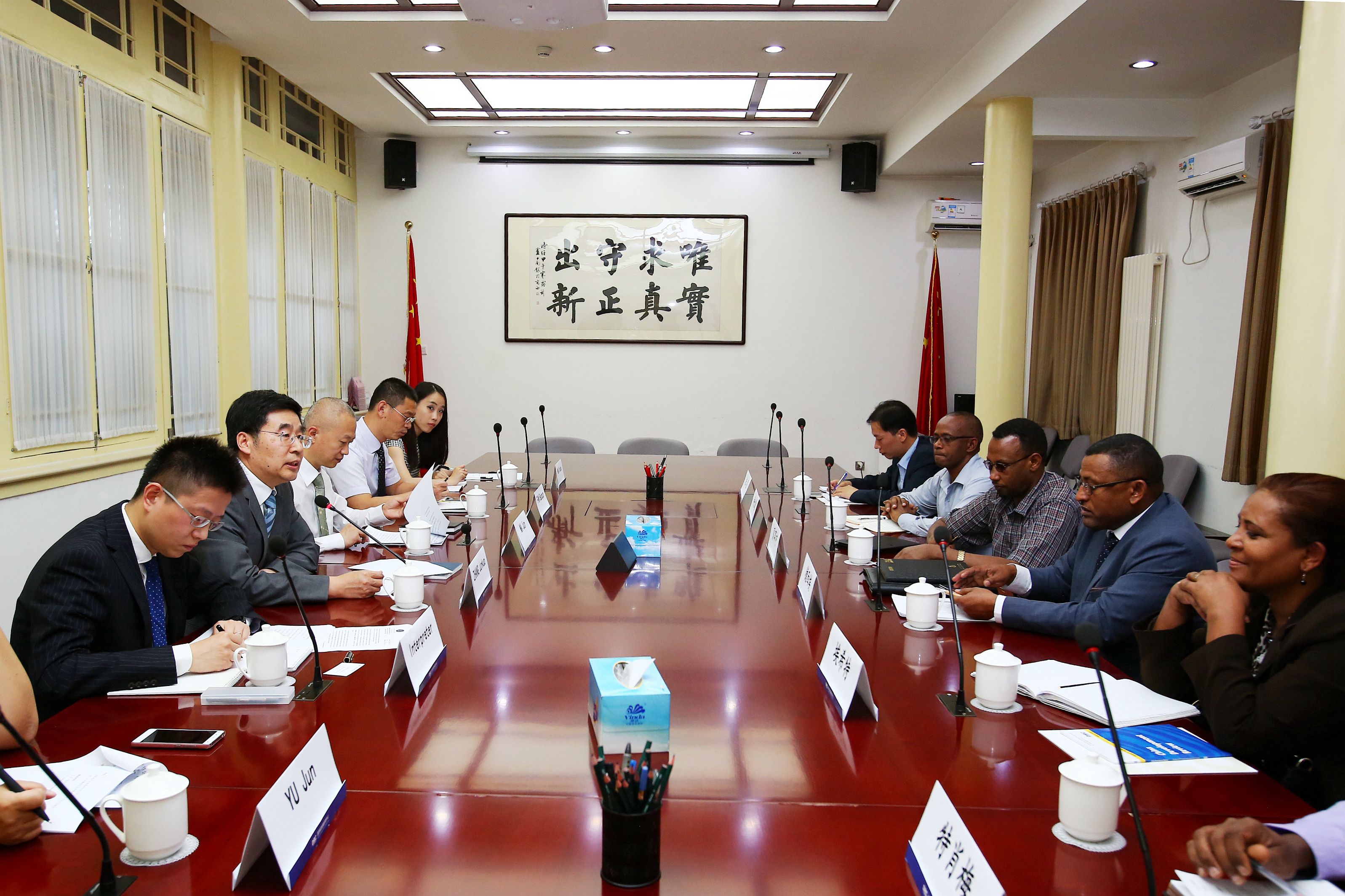 Zhang Junkuo meets with officials from Ethiopia