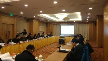 Wujiang development research project passed experts review