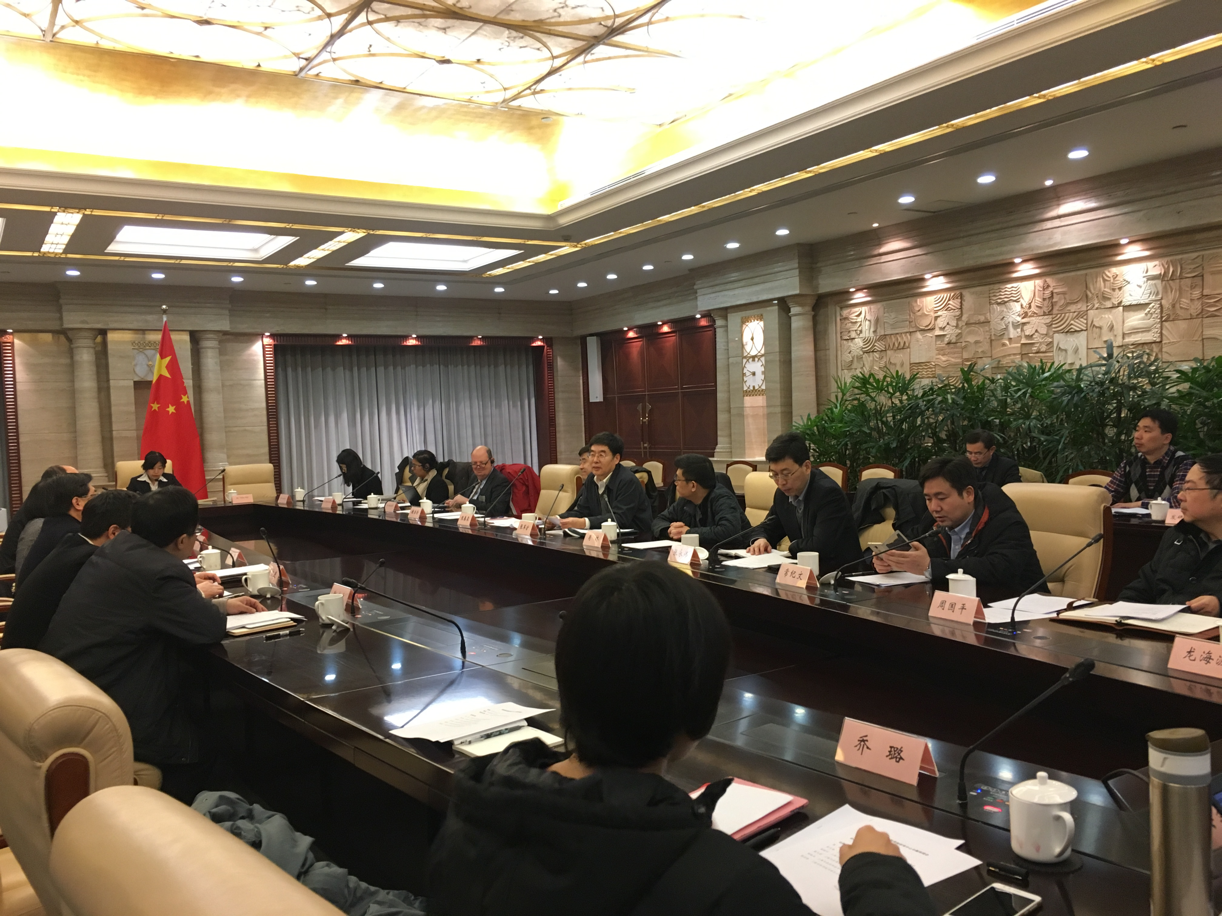 Zhang Junkuo leads survey group to Shanghai