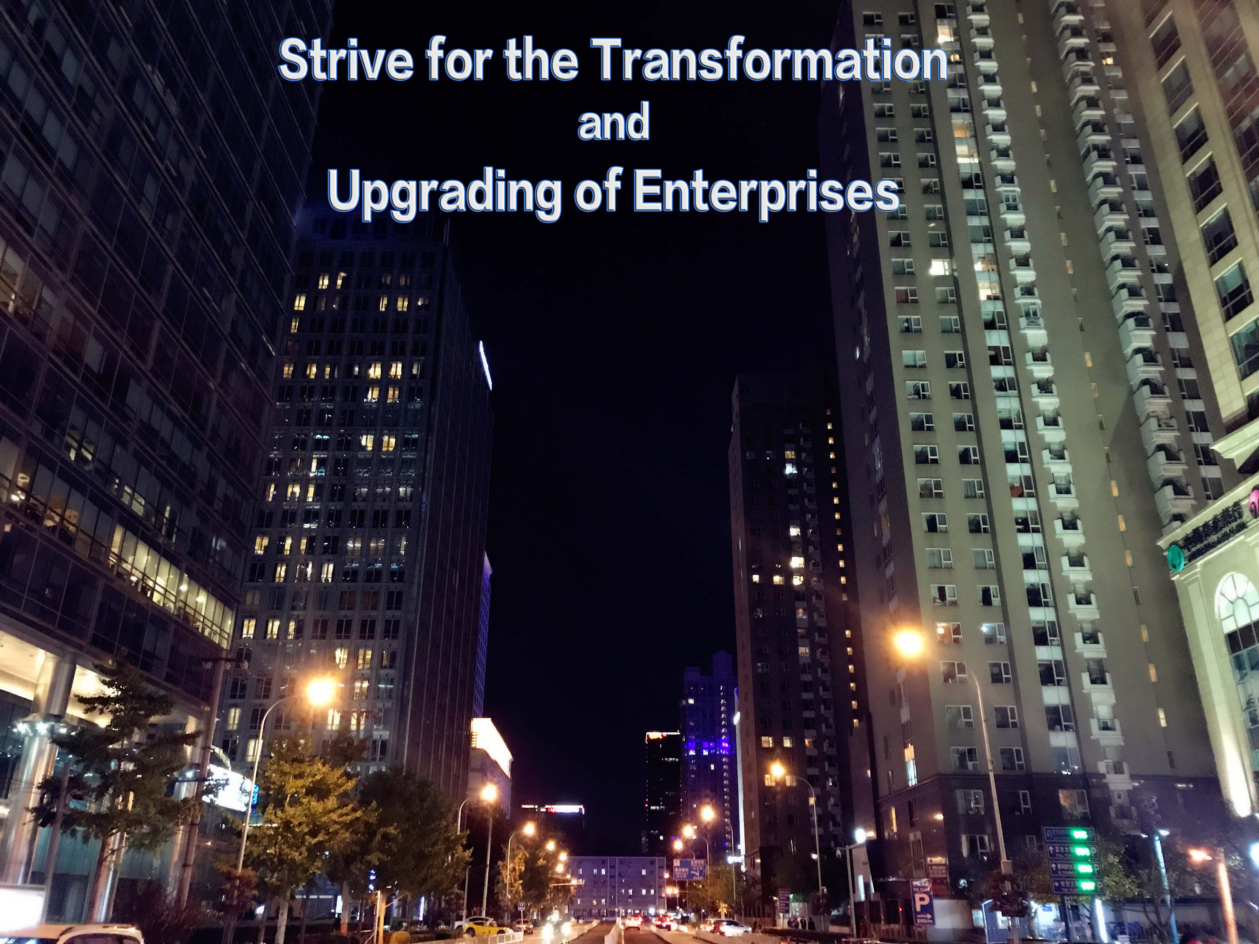 Strive for the Transformation and Upgrading of Enterprises in the Course of Business Intelligent Management