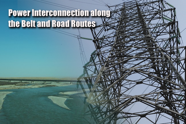 Actively and Steadily Promote Power Interconnection along the Belt and Road Routes