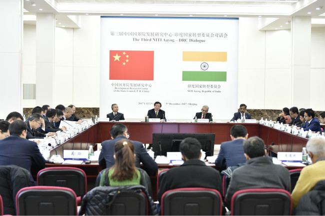 3rd NITI Aayog-DRC Dialogue held in Beijing