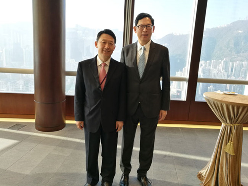 DRC delegation visits Hong Kong