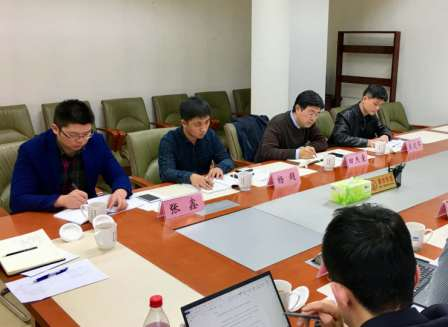 Seminar on new commercial activities in technology field held in Beijing