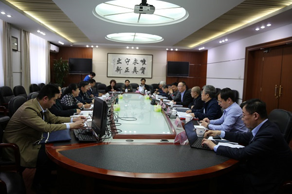 DRC holds seminar with CPPCC delegation