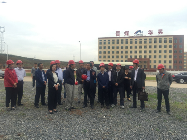 DRC delegation researches on Shanxi's economy