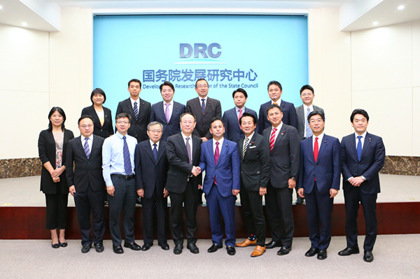 DRC Vice-President meets delegation of young politicians from Japan