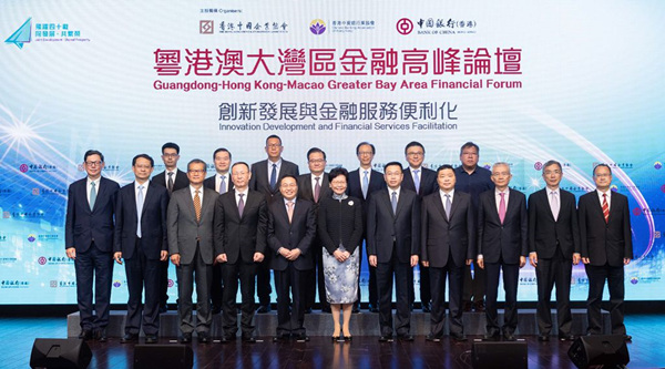 DRC Vice-President attends financial forum in Hong Kong