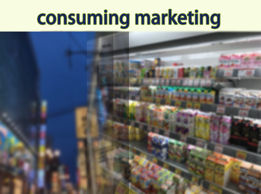 Close Attention Needs to Be Paid to the Waning Growth of Consumer Market