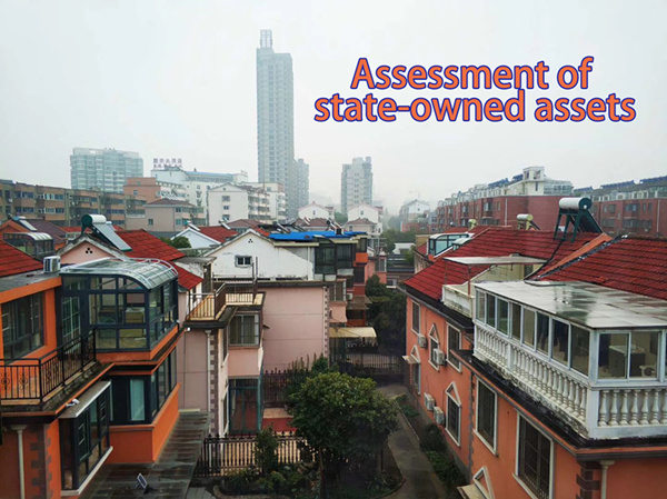 Improve the Measures for the Assessment of State-owned Assets and Their Proper Transactions in the Market