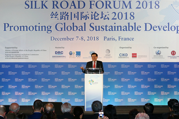 DRC President visits France for the Silk Road Forum 2018<BR>