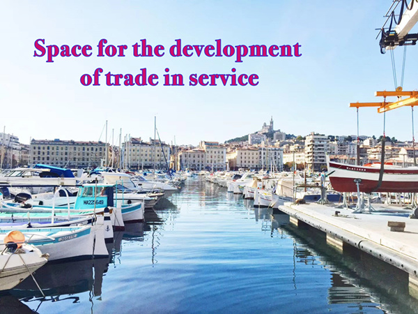 Strive to Expand the Space for the Development of Service Trade