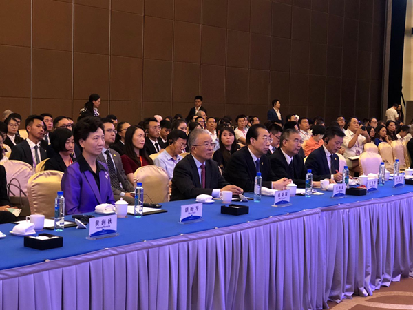 Forum on ecological civilization held in Guiyang