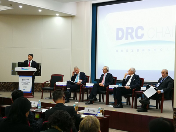Four Nobel laureates speak at the first 'DRC Chair'