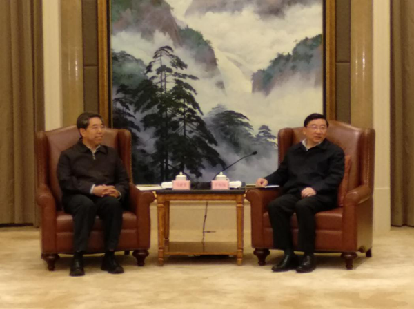 DRC Party Secretary visits Fujian province for research